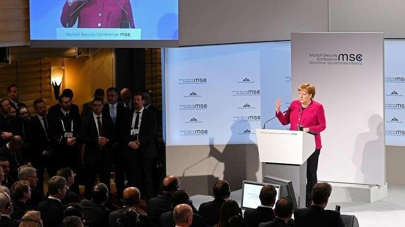 Меркель на Мюнхенской конференции по безопасности начала говорить правду о Северном потоке-2