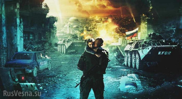 Балканский рубеж. Российский спецназ против боевиков – фильм к годовщине агрессии НАТО