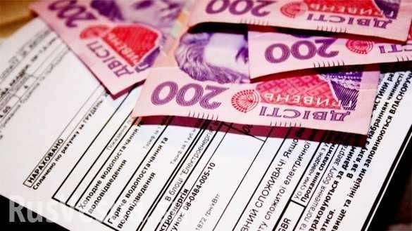 Платежки за январь «нокаутировали» украинцев: это жесть! | Русская весна