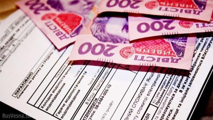 Платежки за январь «нокаутировали» украинцев: это жесть!