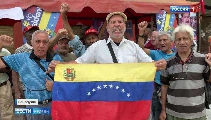 Венесуэла: день
