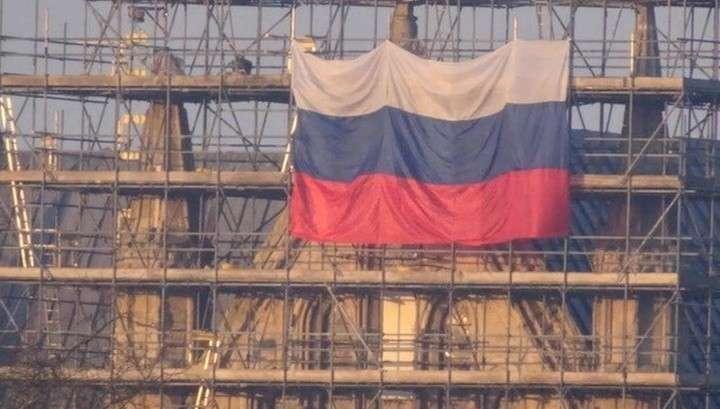 Посольство РФ в Лондоне: появление российского флага в Солсбери – это провокация