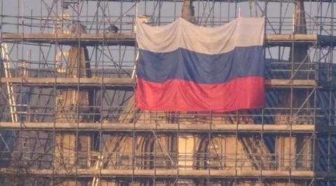 Посольство РФ в Лондоне: появление русского флага в Солсбери – это провокация