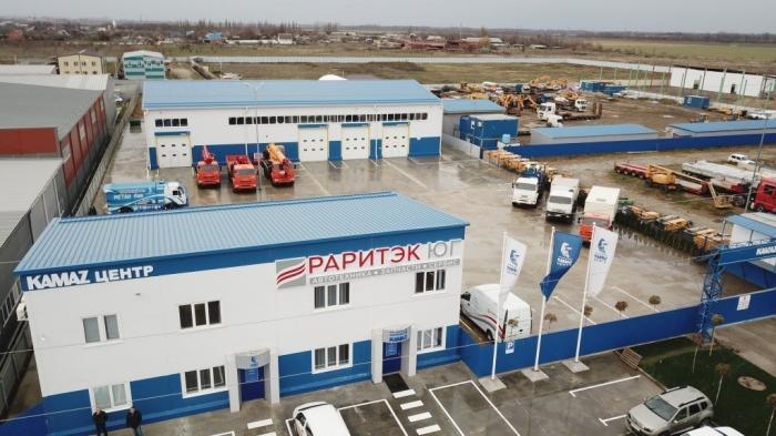 Краснодар. Открыт новый ремонтный центр концерна Камаз