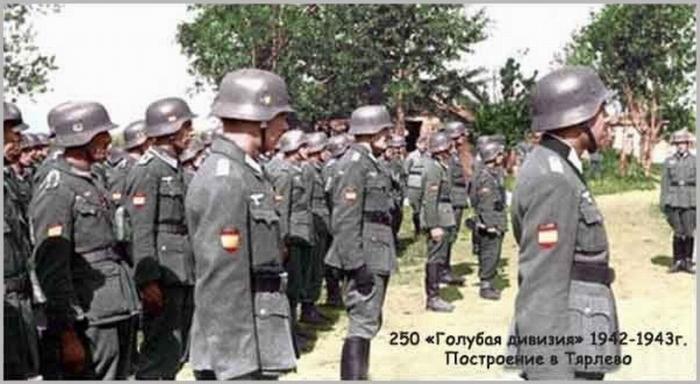 Испанцы гордятся тем, что воевали против России и участвовали в блокаде Ленинграда