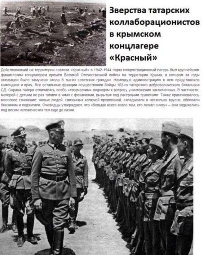 Крымские татары требуют переписать историю, чтобы скрыть своё предательство. Аксёнов их поддержал?