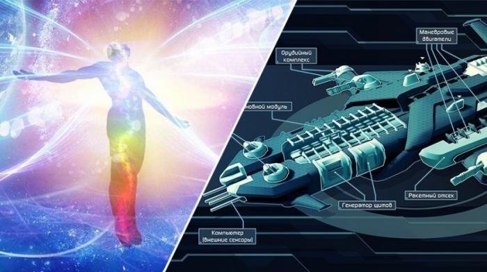 Различия между биоэнергетическими и техногенными технологиями светлых и тёмных космических рас