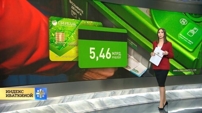Сбербанк поймали на шулерстве: снял с банковской карты 100 рублей, потерял 400