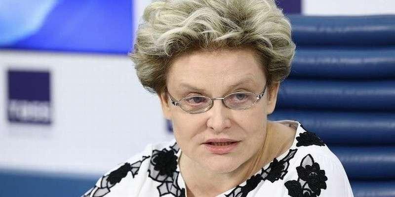 Клиника Елены Малышевой оштрафована на 100 тысяч рублей за грубые нарушения