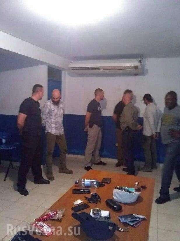 На Гаити схвачена таинственная вооружённая до зубов группа граждан США, России и Сербии (ФОТО, ВИДЕО)
