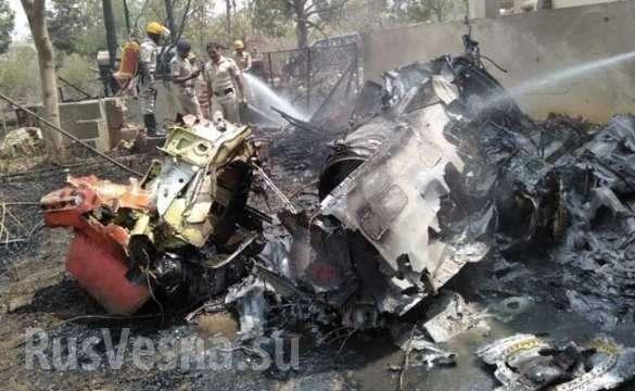 В небе Индии столкнулись два военных самолёта (ФОТО, ВИДЕО 18+) | Русская весна