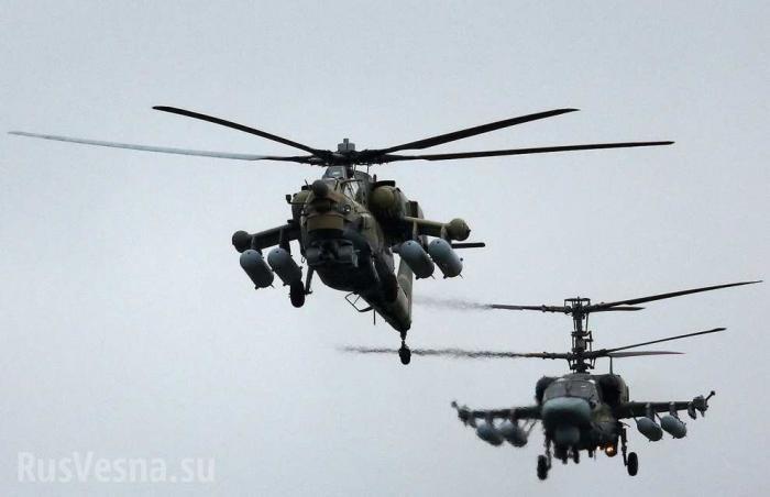 Охота вертолётов ВКС России на ИГИЛ в Сирии