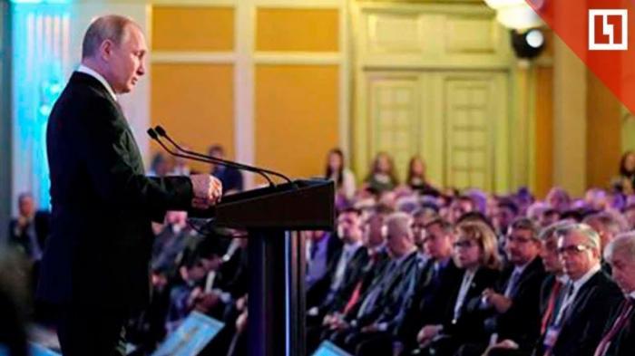 Прямая трансляция: Послание президента Владимира Путина Федеральному собранию 2019