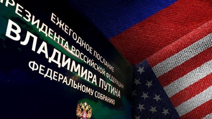 Путин перешёл Рубикон и анонсировал новую эпоху в отношениях России с США