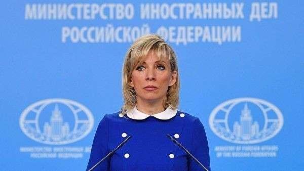 Брифинг официального представителя МИД России М. Захаровой