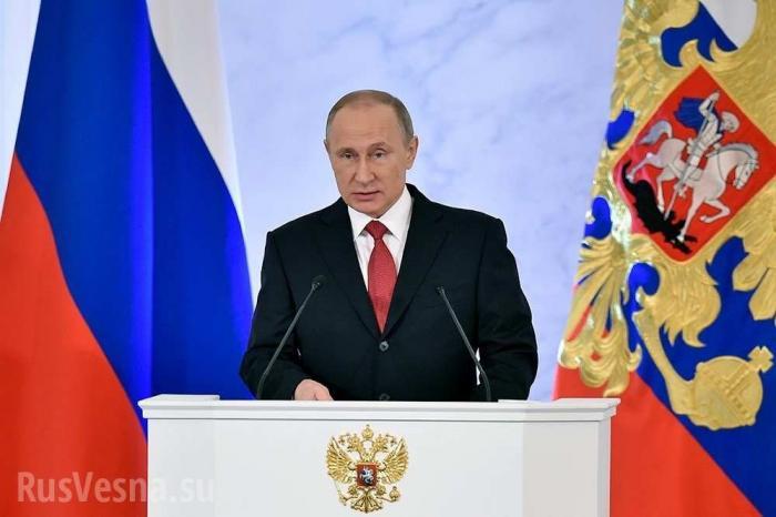 Послание Путина гражданам Украины. Не специально