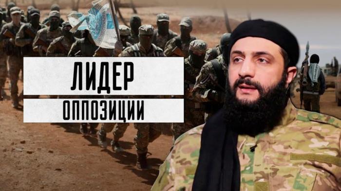 Сирия: лидер Хаят Тахрир аль-Шам в коме после ранения