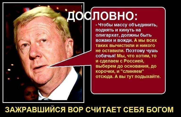 Геноцид русских. Шукшина сравнила ток-шоу с планом Даллеса