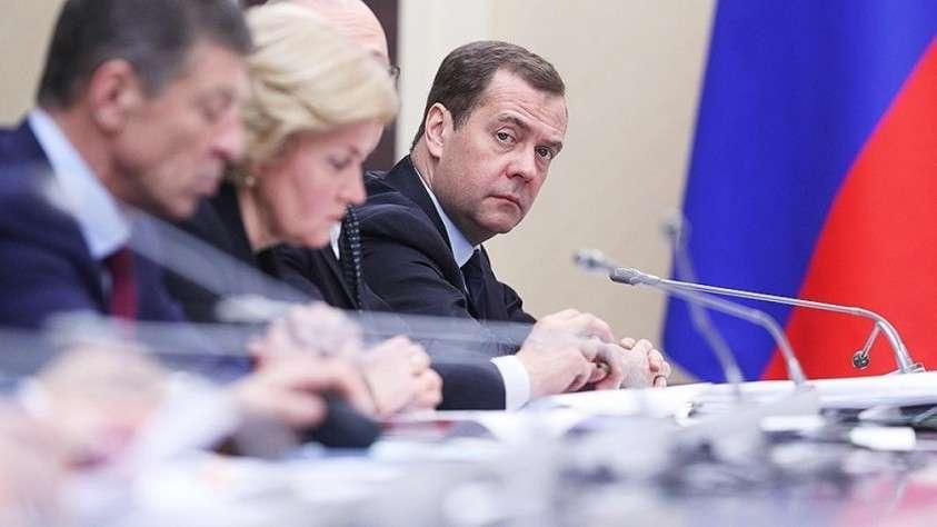 Правительство России создает центр мониторинга и управления интернетом
