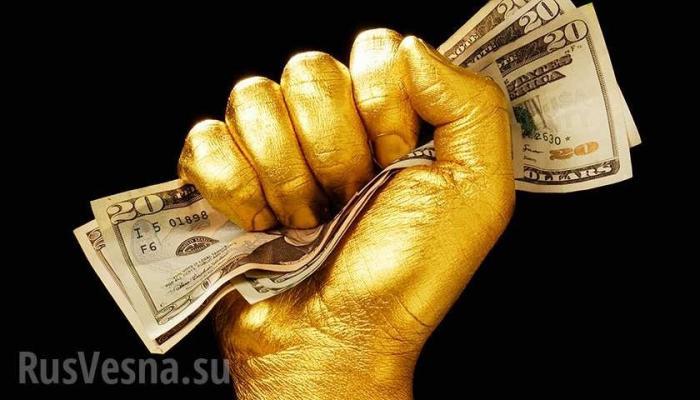 Какие три технологии создали «золотой миллиард»?