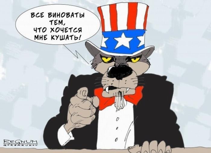 США расстаются со своими «демократическими ценностями»