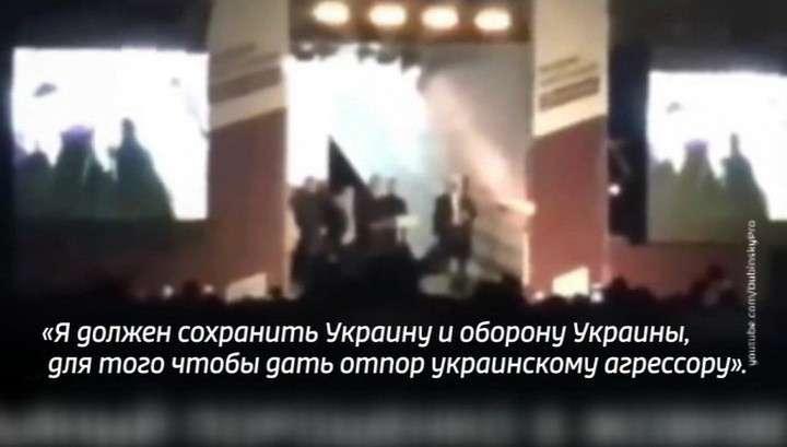 Порошенко сказал правду: назвал Украину агрессором