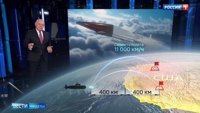 Россия указала США куда ударят «Цирконы» в первую очередь