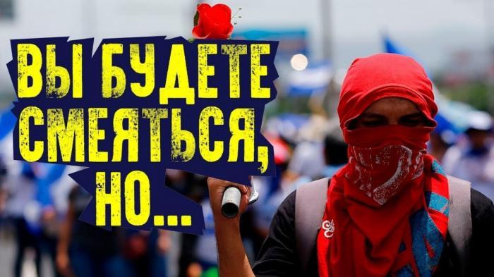 Помимо Венесуэлы США хотят свергнуть ещё одного неугодного президента