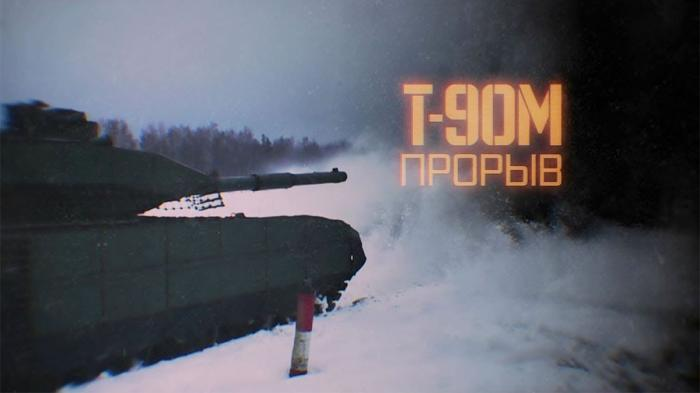 Танк Т-90М «Прорыв» против Т-64. Военная приемка