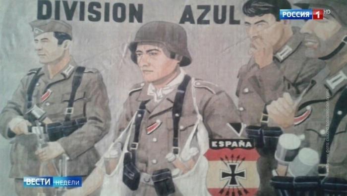 «Голубая дивизия»: как испанцы вместе с немцами несли в Россию свои «европейские ценности»
