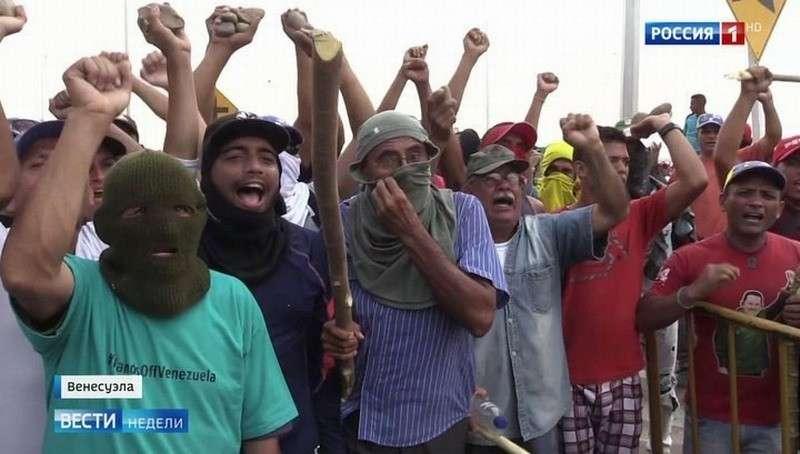 Венесуэла с каждым днем усиливает меры безопасности, готовясь отражать вторжение США