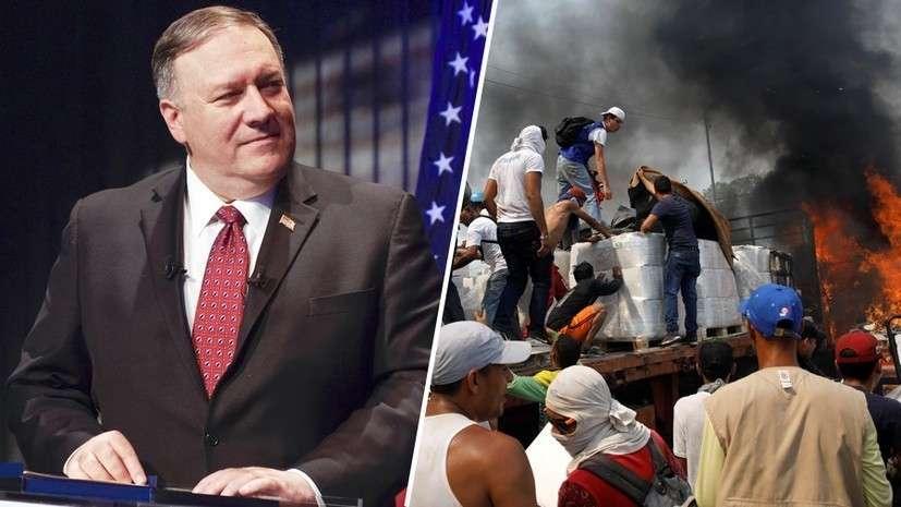 Как террористы США добиваются переворота в Венесуэле