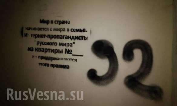 «Это шок!» – оккупированный Краматорск превращается в фашистскую Германию (ФОТО) | Русская весна