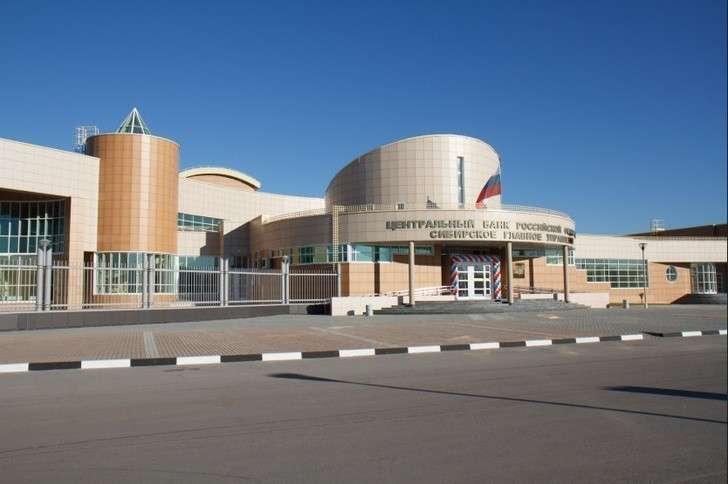 В Новосибирске открыт новый расчетно-кассовый центр Центрального банка