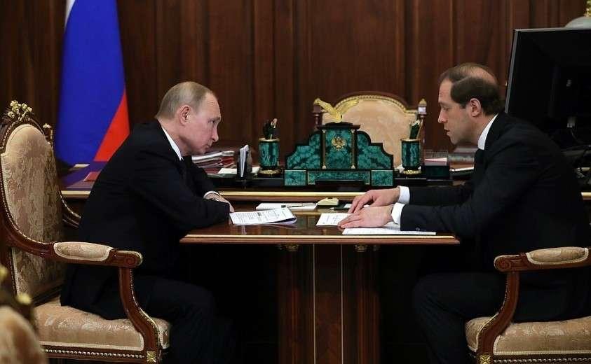 С Министром промышленности и торговли Денисом Мантуровым.
