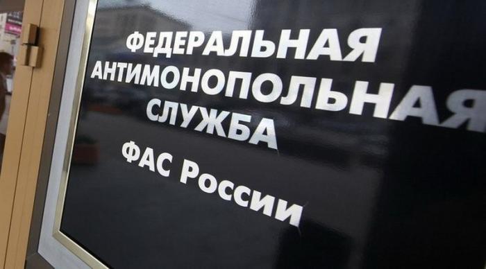ФАС оштрафовала фармацевтов «Веста фарм» и «Фарм проект» за сговор по ценам на лекарства