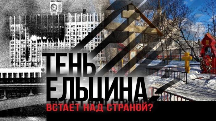 В Москве народный мемориал событий 1993 года под угрозой сноса