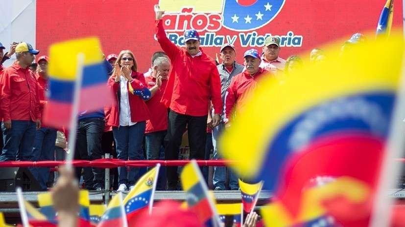 Трамп и Мадуро ищут темы для мирных переговоров