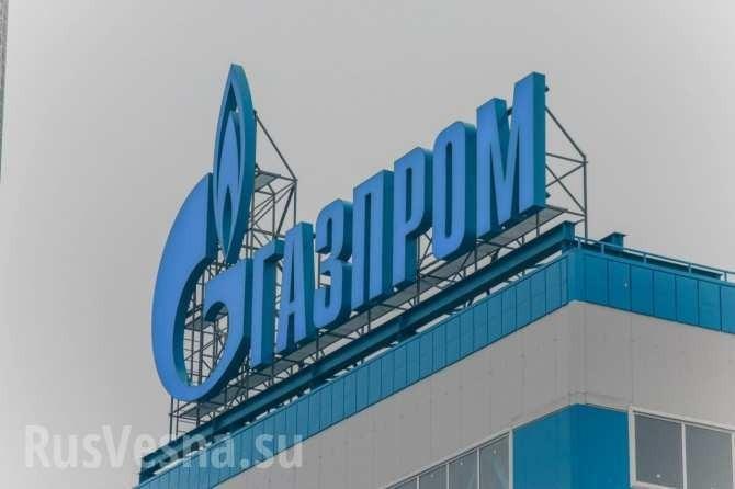 Газпром идёт на рекорд: 36,7% энергобаланса ЕС завязана на Россию