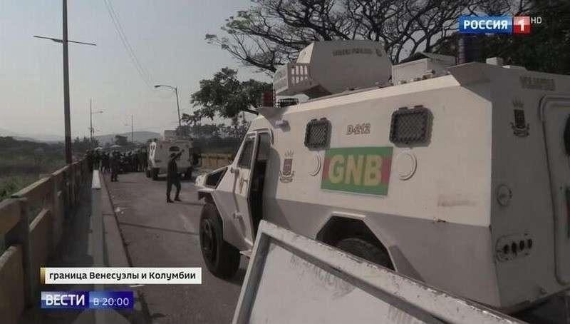 США собирают СБ ООН, чтобы давить на Венесуэлу, а на границе с Колумбией снова стреляют