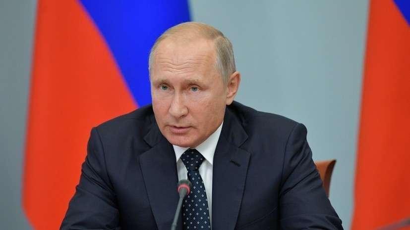 Владимир Путин поручил снизить ипотечную ставку до 8% и ниже