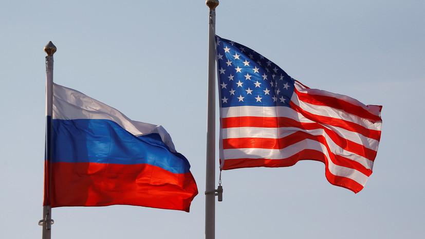 Новые санкциях США против России опубликованы как законопроект