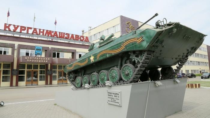 Основной российский производитель БМП «Курганмашзавод» перешел под контроль госкорпорации «Ростех»