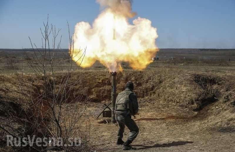 Сводка о ситуации в Донбассе: армия ДНР нейтрализовала миномётчиков ВСУ, обстреливавших Горловку