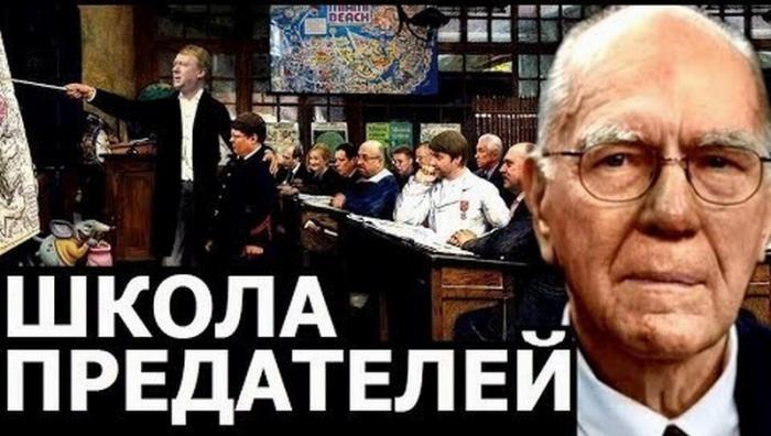 Линдон Ларуш: кто стоит за планом разрушения России