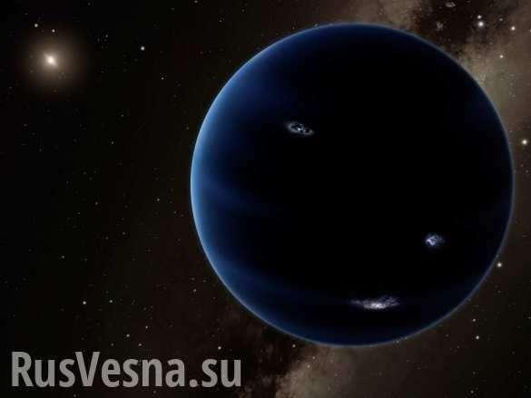 Она существует: найдены новые доказательства реальности Планеты X (ФОТО) | Русская весна