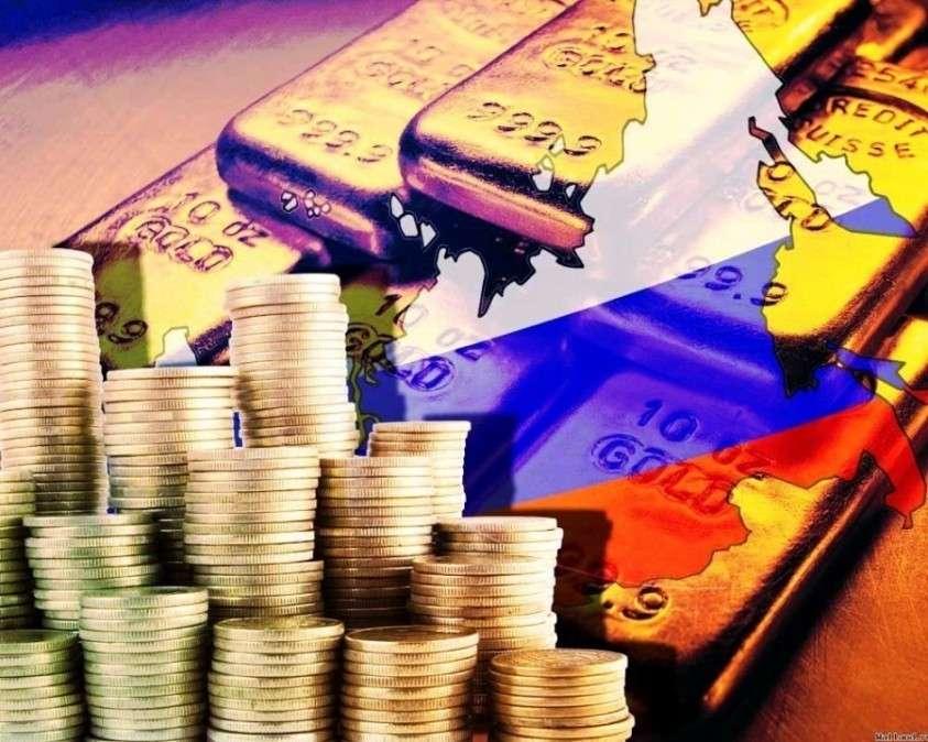 Международные резервы Российской Федерации за неделю выросли на 5,9 млрд долларов