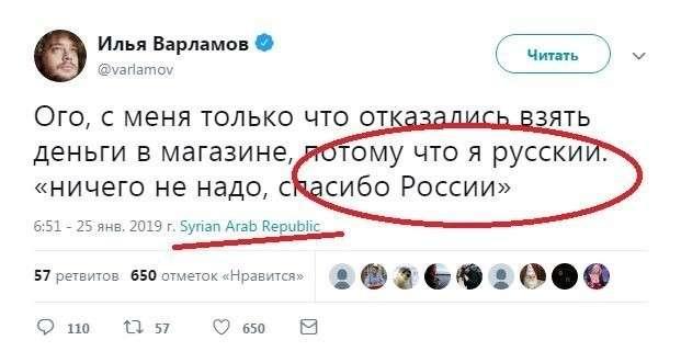 Илья Варламов, ну и гнида же ты либеральная