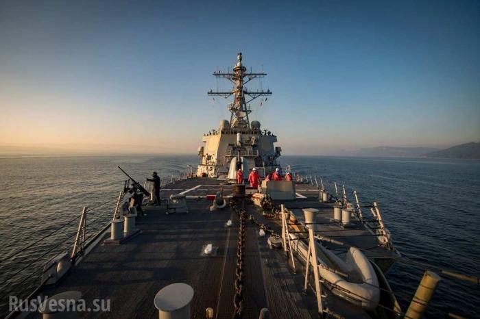 Фрегаты России «зажали» эсминец «Дональд Кук» вЭгейском море