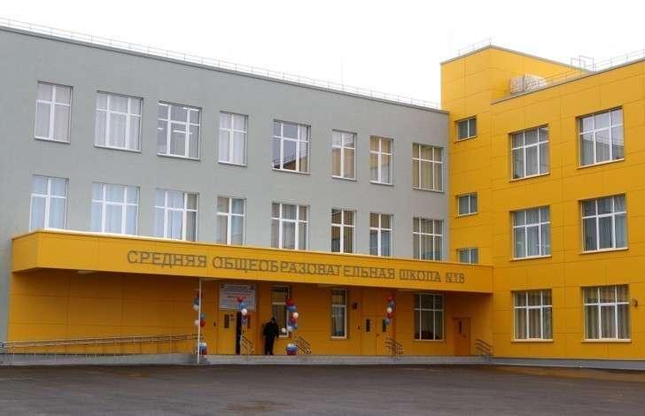 Школа на 600 мест открыта в Подмосковье